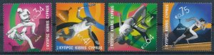 [I1916] Cyprus 2016 Sport good set of stamps very fine MNH