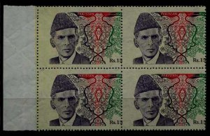 Pakistan 816 MNH bl.of 4, perf.shifted