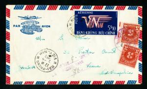 Vietnam Rare US Postage Stamp Cover