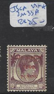MALAYA JAPANESE OCCUPATION  PENANG  (P0708BB) DN  10C JSCA2M33A  INV V FOR A MNH