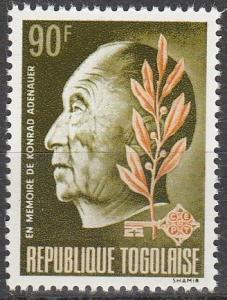 Togo #645  MNH (S7729)