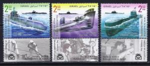 STAMPS 2017 SUBMARINES IN ISRAEL IDF NAVY MILITARY FORCES SEA S CLASS T CLASS
