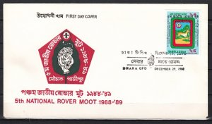 Bangladesh, Scott cat. 321. Scout Rover Moot o/print. First day cover. ^