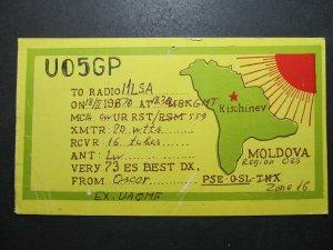 5633 Amateur Radio QSL Card Kischinev Moldova