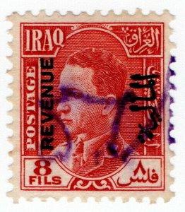 (I.B) Iraq Revenue : British Occupation 8f