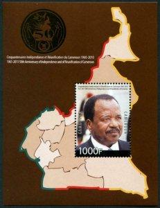 HERRICKSTAMP CAMEROUN Sc.# 965 2010 Map Independence S/S Paul Biya
