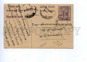 196234 INDIA JAIPUR 1944 year RPPC