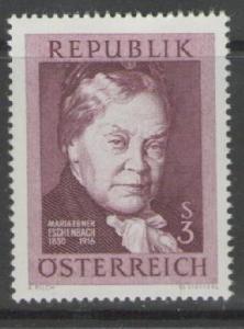 AUSTRIA SG1465 1966 50th DEATH ANNIV OF MARIA EBNER-ESCHENBACH(WRITER) MNH