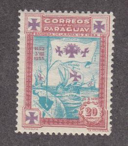 Paraguay Scott #331 MH
