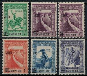 Cape Verde #271-6*  CV $10.80