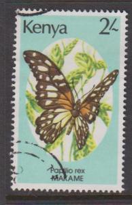 Kenya Sc#431 Used