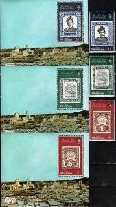 Brunei #317-9, 317a-319a MNH CV $13.40 (X5097L)