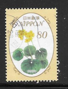 Japan #3631 Used Single. No per item S/H fees