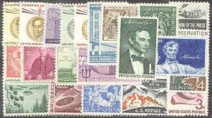 US 1958 Mint Yearset