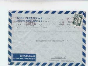 Greece 1954  bank populaire   airmail stamps cover to bremen germany  r19730