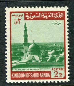 SAUDI ARABIA; 1968 early Medina Mosque issue Mint MNH 2p. value