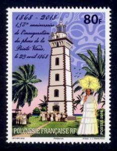 French Polynesia Sc# 1209 MNH 150th Anniversary of Pointe Venus Lighthouse