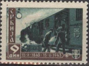 Serbia 2N44 (mh) 9d mail train, dk blue grn & sepia (1943)