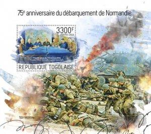 TOGO - 2019 - Normandy Landings - Perf Souv Sheet - MNH