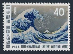 Japan 800,MNH.Mi 842. Letter Writing Week,1963.Great Wave of Kanagawa,Hokusai.