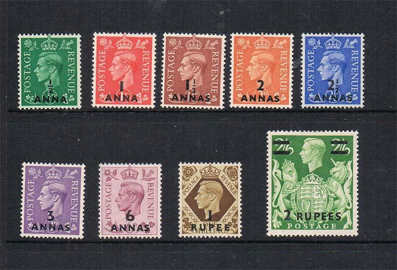 Oman 1948 Sc 16-24 set of 9 MH Sc 1-15 set of 15 MH