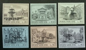 Vatican Fountains 1975 Heritage Monument (stamp) MNH *recess effect