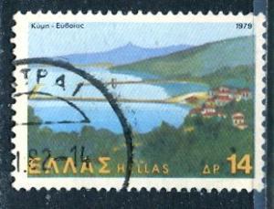 Greece; 1979: Sc. # 1338: O/Used Single Stamp