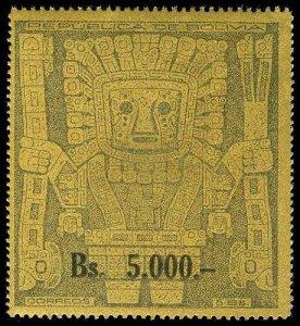BOLIVIA 450  Mint (ID # 77378)