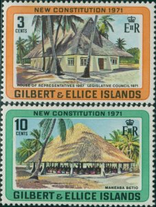 Gilbert & Ellice Islands 1971 SG188-189 New Constitution set MNH