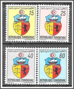 Tunisia #525-528 Coat of Arms Complete Set MNH