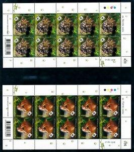 [1411] Thailand 2011 Felins WWF good sheets (4) very fine MNH