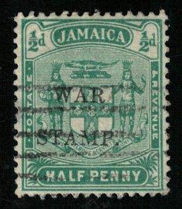 Jamaica 1916-1917 Overprinted WAR STAMP (TS-437)