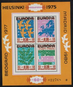 Bulgaria European Security and Co-operation Conference MS Numbered RAR D1