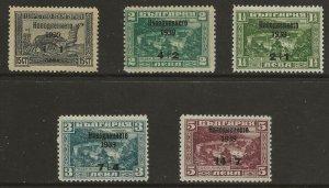 Bulgaria (1939)  - Scott # B12 - B16,   MH