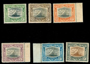 MOMEN: ZANZIBAR STAMPS SG #260b-260g 1913 MINT OG H SCARCE LOT #60153