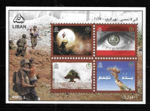 Lebanon 2008 Army Day Sheet MNH Bo21