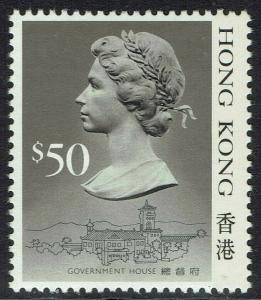 HONG KONG 1987 QEII $50 HEAVY SHADING MNH **