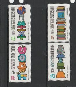 Hong Kong 1990 Education UM/MNH SG 663/6