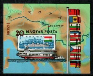Hungary Scott 2712 Mint NH imperf (Catalog Value $35.00)
