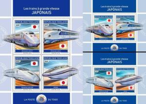 Z08 IMPERF TG18423ac TOGO 2018 Japanese speed trains MNH ** Postfrisch Set