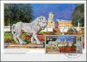 Russia. 2019. Arkhangelskoye Palace. Cancellation St. Petersburg (Mint) MaxiCard