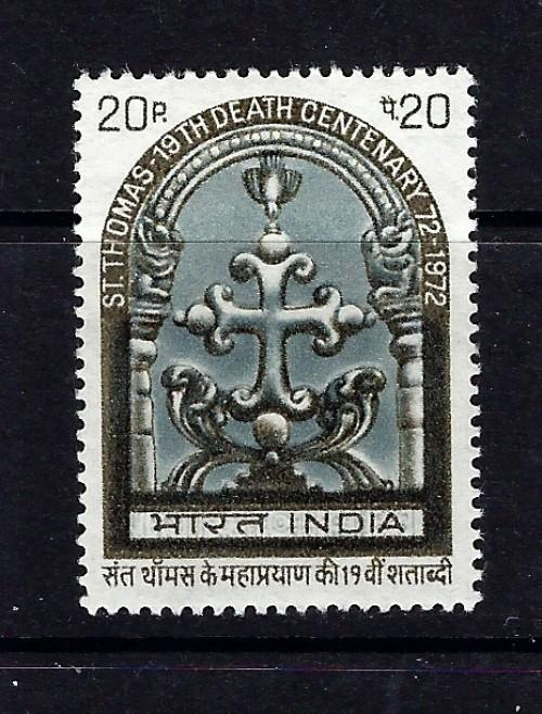 India 583 Hinged 1973 issue