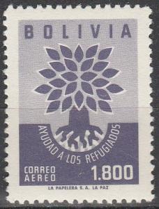 Bolivia #C215  MNH F-VF CV $2.50  (V3137)