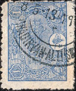 TURQUIE / TURKEY 1913 CHADIRVAN-ALTI (SMYRNE) (Izmir) DS (C3 C&W12) on Mi.216A