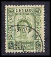 Ceylon Used Very Fine ZA4837