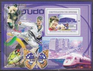 2007 Guinea 4620/B1134 2008 Olympic Games in Beijing / Lui Huanyan 7,00 €