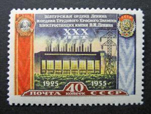 Russia 1956 #1891 MNH OG Russian Shatura Power Plant Anniversary Set $18.00!!