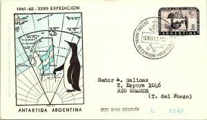 ARGENTINA ARCTIC ANTARCTIC POLAR CANCEL / CACHET #124