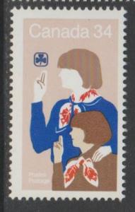 Canada Scott #1062 Girl Guides Stamp - Mint NH Single