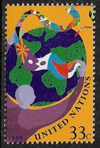 United Nations #752 MNH Stamp - Flags and Globe